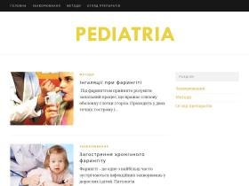 pediatria.com.ua