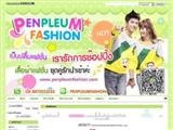 penpleumfashion.com