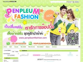 penpleumfashion.weloveshopping.com