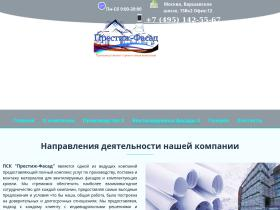 pension4army.co.uk