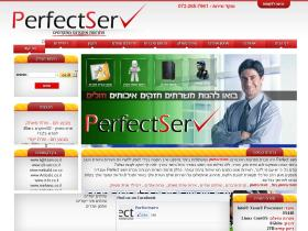 perfectserv.co.il