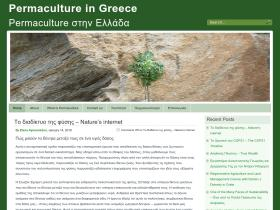 permaculture-greece.org
