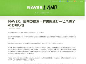 person.naver.jp