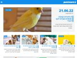 petnet.co.il