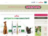 petsnews.co.il