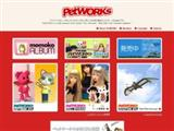 petworks.co.jp