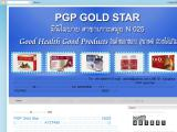 pgp-gold-star-samui.blogspot.com