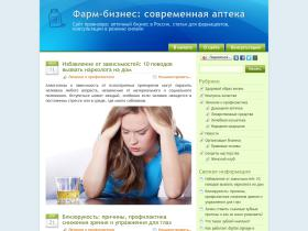 pharm-business.ru