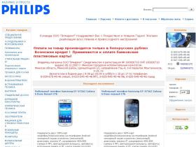 philips.shop.by