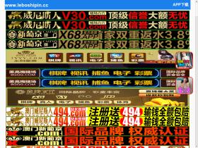 phonesearchers.com