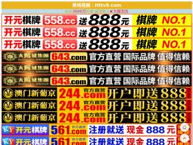 physiceauchimie5.com