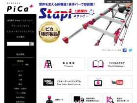pica-corp.jp
