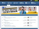 pickupforum.ru