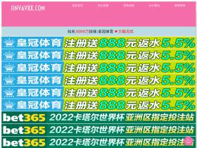 piratatuga-tv.com