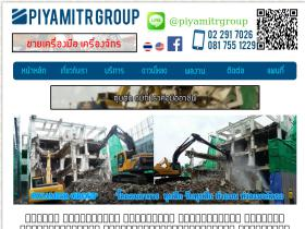 piyamitrgroup.com