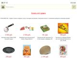 pizza-best.ru