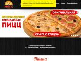 pizza-pushkino.ru