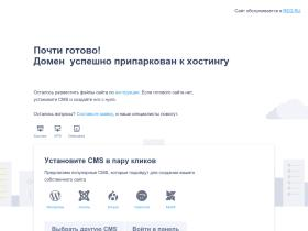 pizzagrand.ru