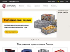 plastic-packing.ru
