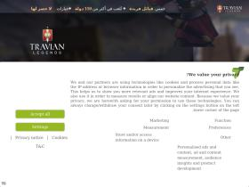 playgame.travian.com.sa