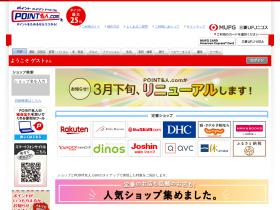 point-meijin.com