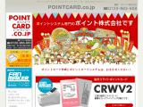 pointcard.co.jp