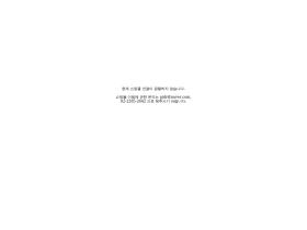 pojangdr.co.kr