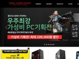 polariscom.co.kr