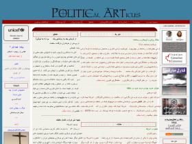 political-articles.org