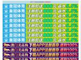 poolpumpmotorsupply.com