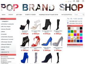 pop-brand-shop.com.ua