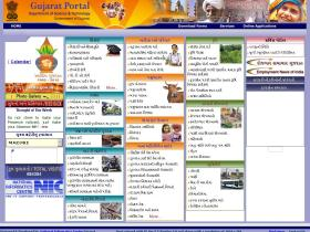 portal.gujarat.gov.in