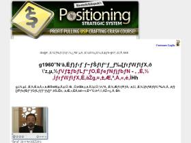 positioningstrategicsystem.com