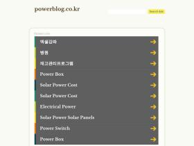 powerblog.co.kr