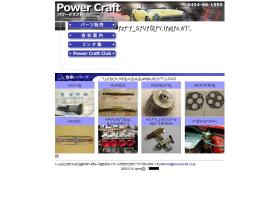 powercraft.co.jp