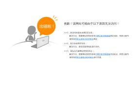 pplive.org.cn