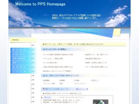 pps-drive.co.jp