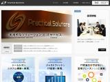 practical-solutions.co.jp