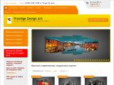prestige-design-art.ru