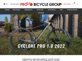 probicyclegroup.com
