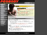 probody.co.jp