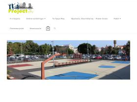 projectcity.gr