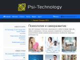 psi-technology.net