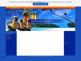 psotoudeh.page.tl