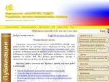 publishing-vak.ru