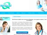 qmedical.co.il