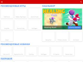 qplaygames.ourgames.ru