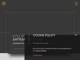 qualityfloors.gr