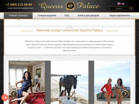 queenspalace.eu