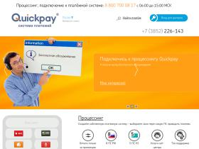 quickpay.ru